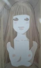 柚木加奈子