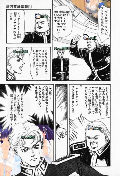 アリンブラ英雄伝説.jpg
