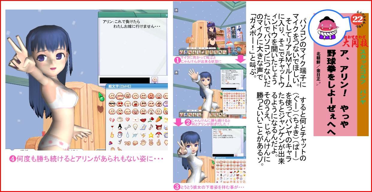 E382A6E382BDE38386E382AF1-cba80の.jpg
