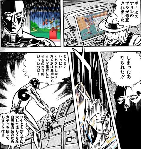 クリボーの悲劇.jpg