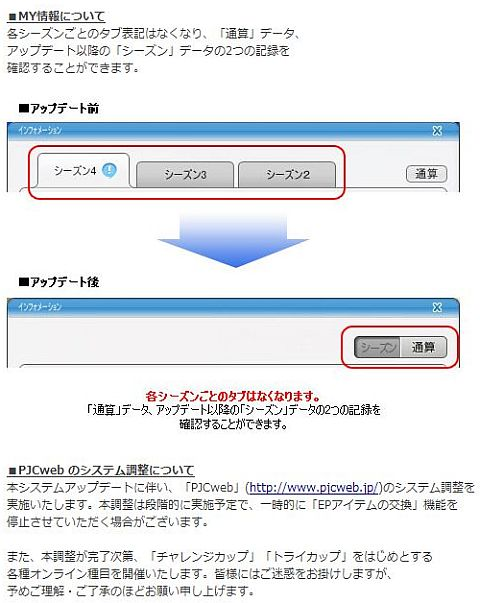 capture_02042011_163147.jpg