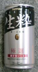 SN3D0096.JPG