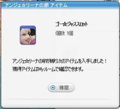 pangyaU_016.jpg