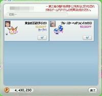 pangyaU_129.jpg