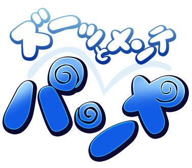 www_pangya_tv5640.jpg