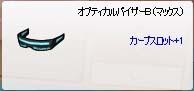 pangyaGU_011.jpg