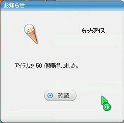 pangyaGU_068.jpg
