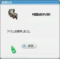 pangyaGU_080.jpg