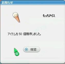 pangyaGU_081.jpg