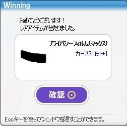 pangyaGU_086.jpg