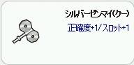 pangyaGU_098.jpg
