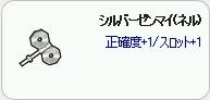 pangyaGU_100.jpg