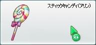 pangyaGU_403.jpg