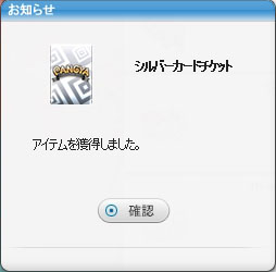 pangyaG_013.jpg