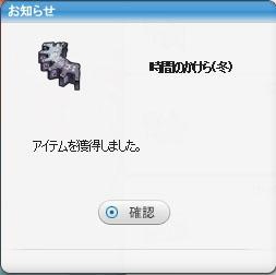 pangyaG_015.jpg