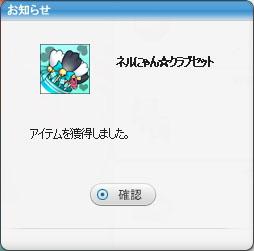 pangyaG_021.jpg