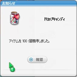 pangyaG_030.jpg