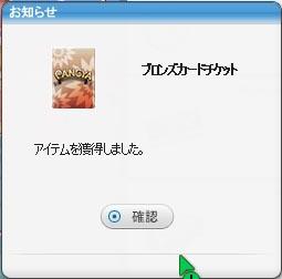 pangyaG_038.jpg