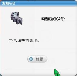 pangyaG_039.jpg