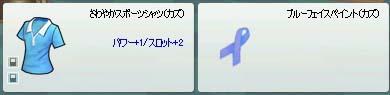 pangya_009.jpg