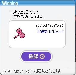 pangya_091.jpg
