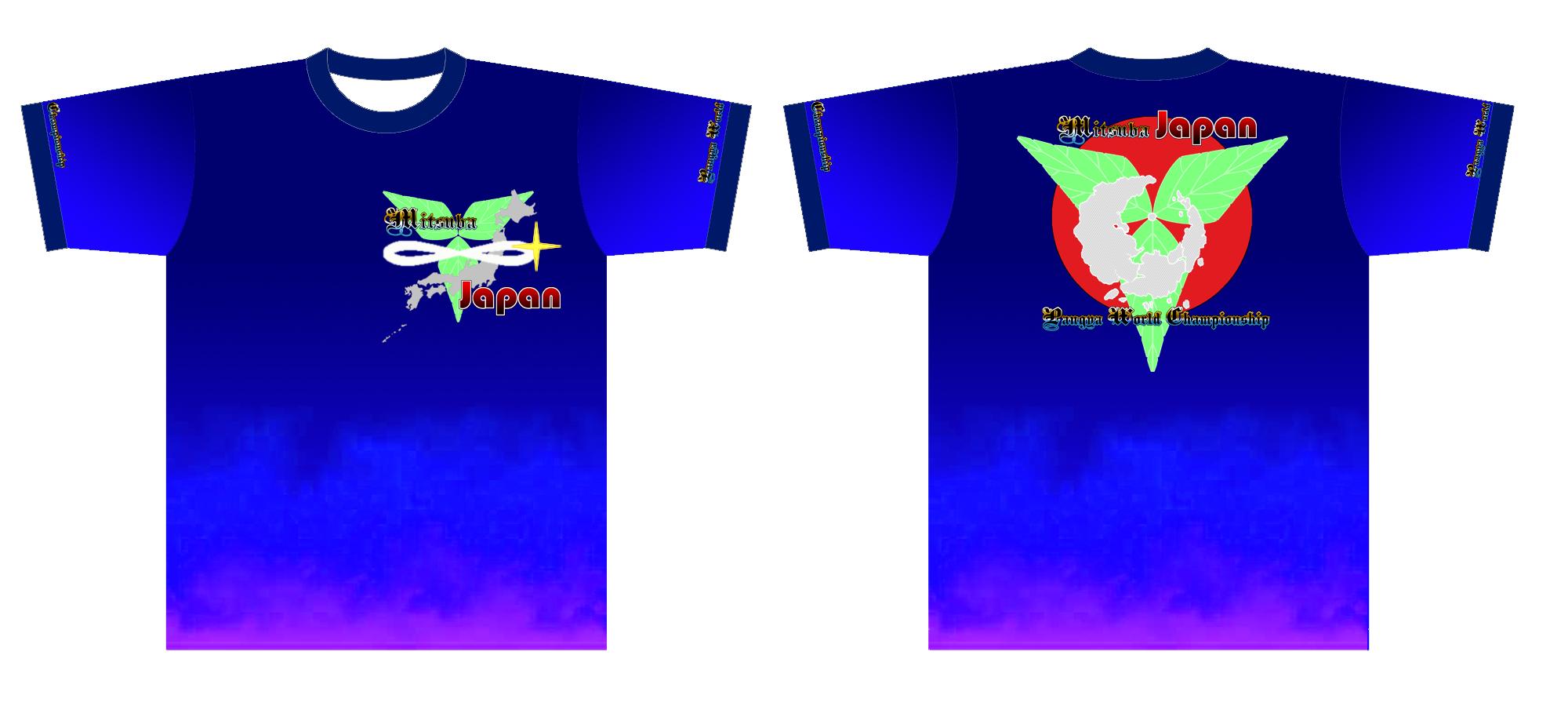 Tshirt_02.png