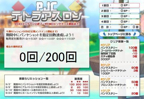 capture_03092010_160537.jpg