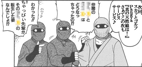 club_katudo.jpg