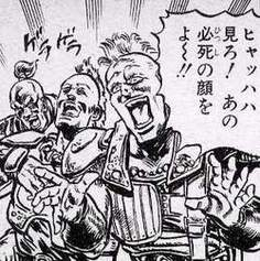 hokuto_hyahha.jpg