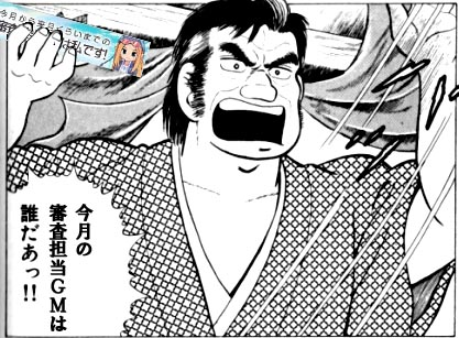 konoarai_GM.jpg