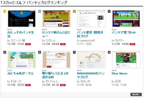 ブログランキング.jpg