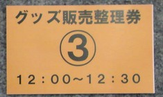 SN3D0097.JPG