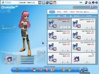 pangyaU_160.jpg