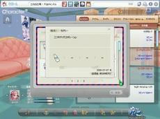 pangyaU_190.jpg