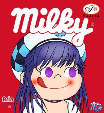 ミルキーはアリンの味