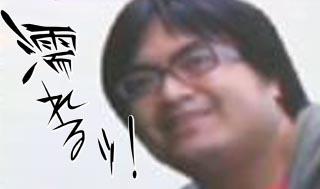 nureru_okome.jpg