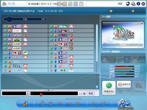 pangyaGU_006.jpg