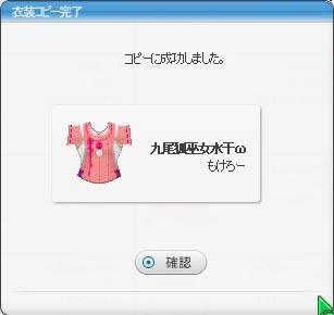 pangyaGU_042.jpg