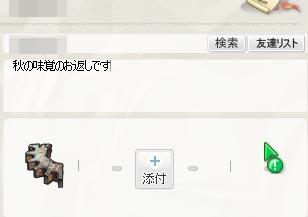 pangyaGU_057.jpg