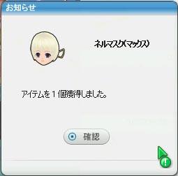 pangyaGU_060.jpg