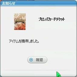 pangyaGU_066.jpg