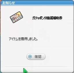 pangyaGU_336.jpg