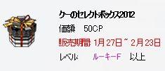 pangyaGU_369.jpg