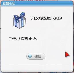 pangyaGU_383.jpg