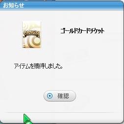 pangyaG_031.jpg