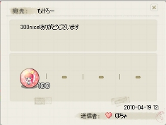 pangyaU_008.jpg