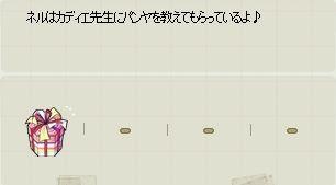 pangyaU_038.jpg