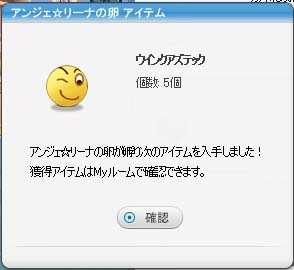 pangya_003.jpg
